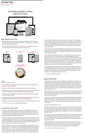 Art Space Tokyo Platforming Books